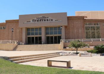 Tanatorio Crematorio Marina Baixa ASV en La Vila Joiosa